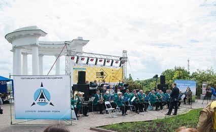 ПГНК підтримала міжнародний День вуличної музики